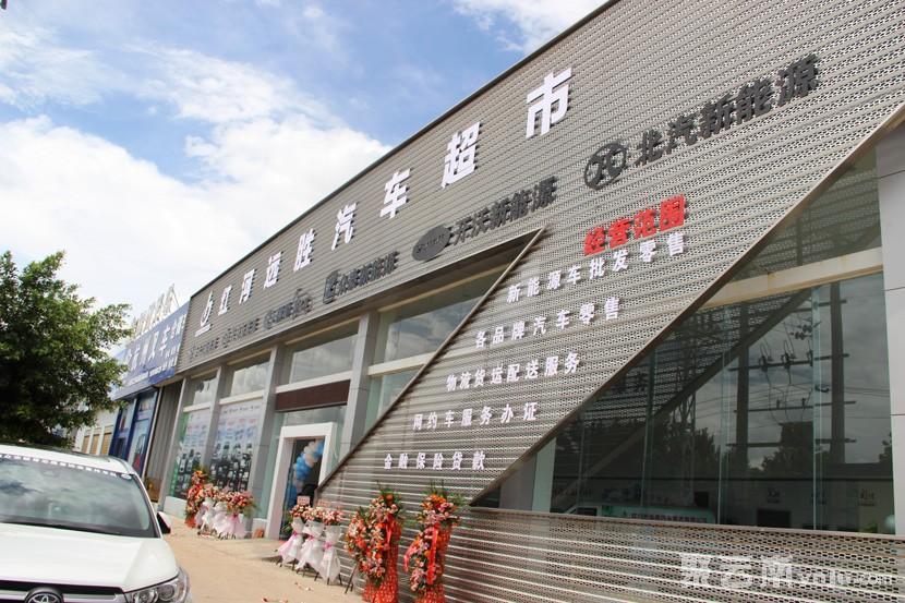 电动货运新趋势! 红河新能源汽车超市正式开业!