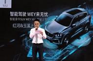 售14.80-17.50万元 WEY VV6红河玉溪同步上市