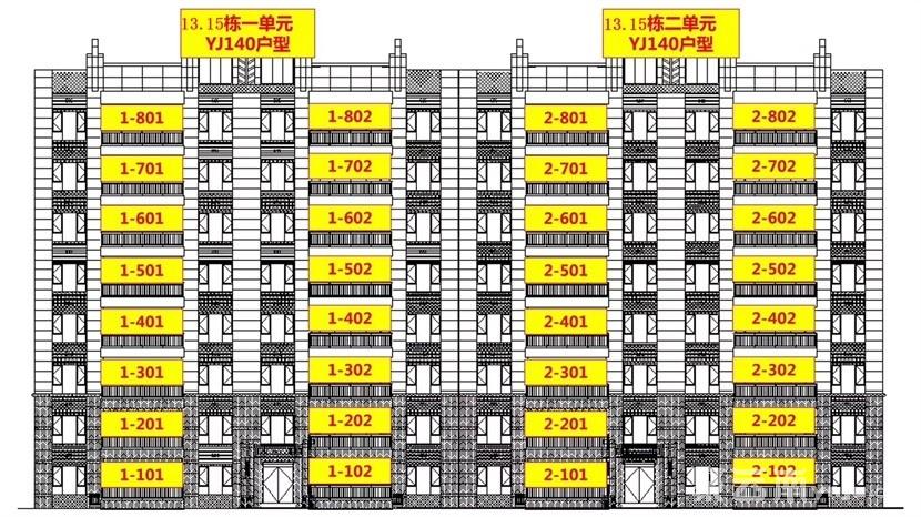 开远碧桂园今日加推140户型 位于13栋&15栋