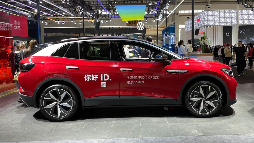 [2020昆明车展]25万元外观科幻 后轮配置鼓刹 大众纯电动ID.4 CROZZ静态实拍