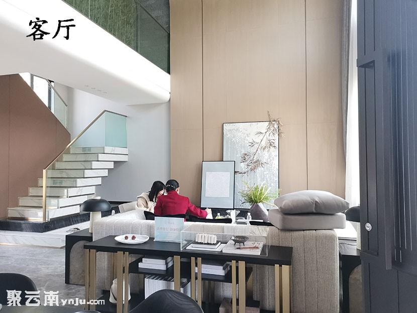 建水海棠城E户型243 样板房实拍