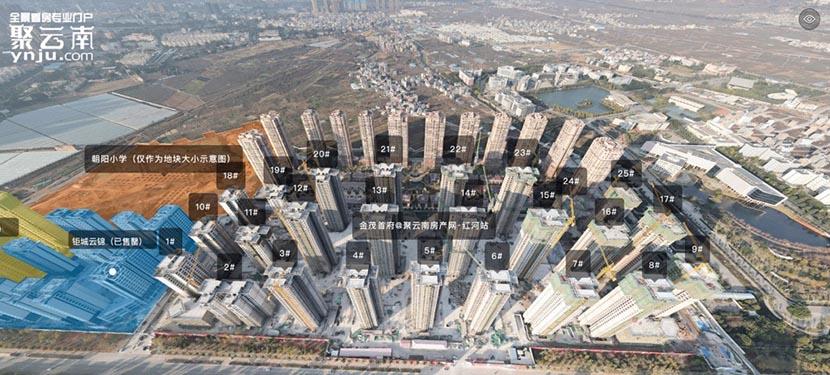 [航拍看房]2021年2月3日多图看蒙自金茂首府施工进度 朝阳小学在建