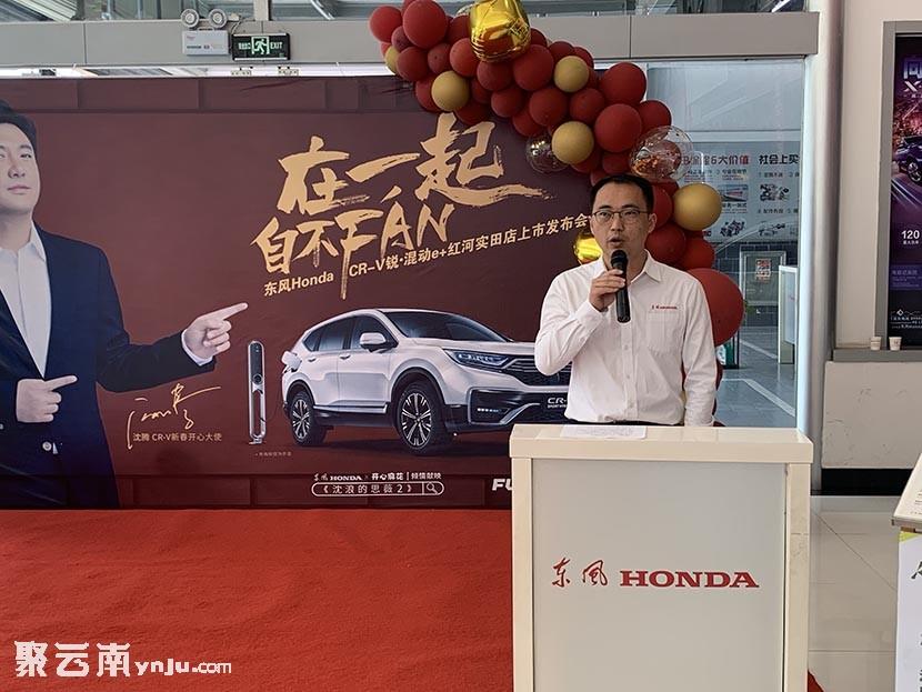 CR-V锐·混动e+上市发布会圆满落幕