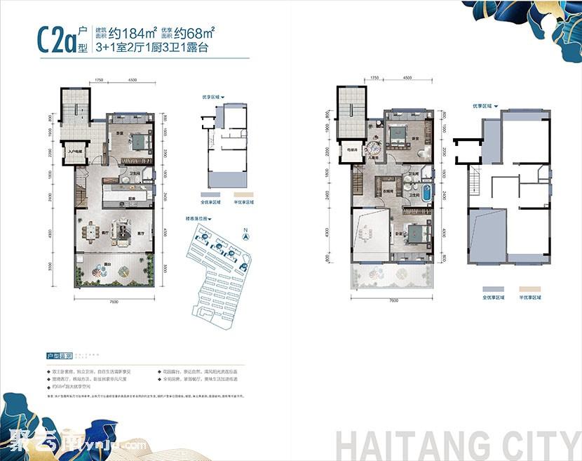 建水海棠城叠墅C2a户型 3跃4样板房实拍