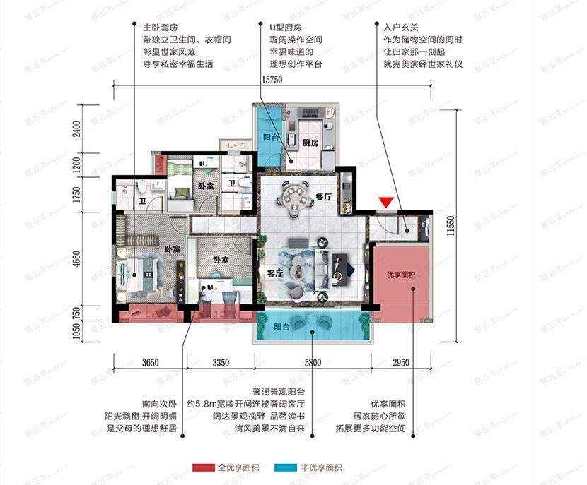 [看房日记]建水碧桂园YJ140户型样板房 实拍鉴赏